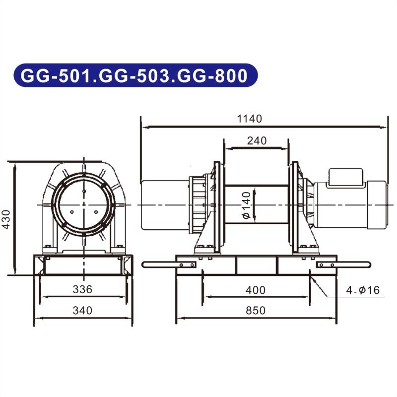 電動吊貨捲揚機GG-501,GG-503,GG-800