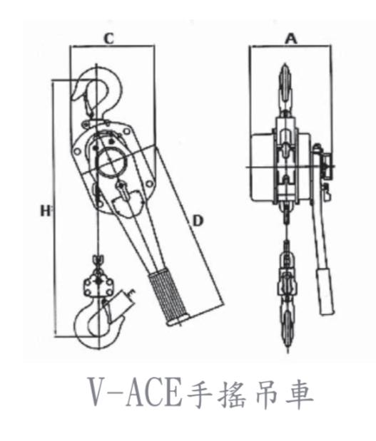 V-ACE手搖吊車