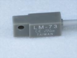 感應感測器 LM- 73S  自動開關模式