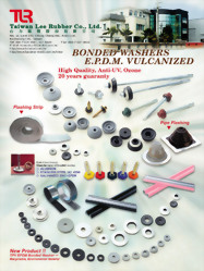 TLR Catalog