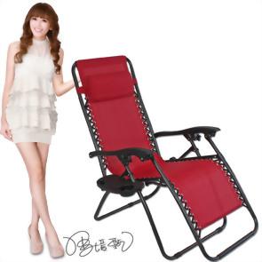 豪華型收納休閒舒適躺椅