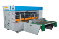 ARS-58BE Auto Register Rotary Slotter And Creaser