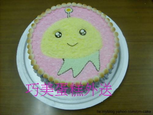 七仔卡通蛋糕
