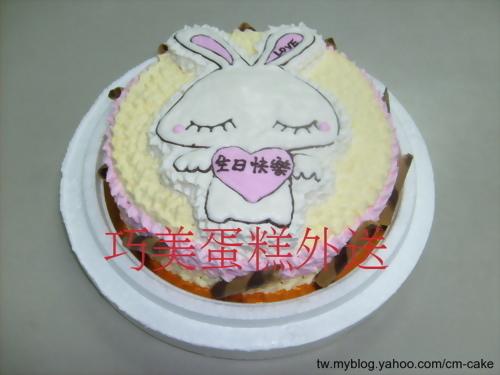 LOVE兔子2D造型蛋糕