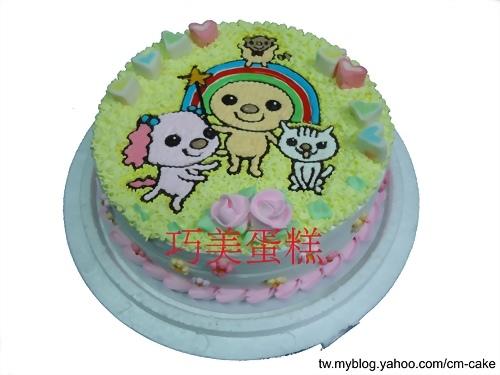 OPEN將家族造型蛋糕