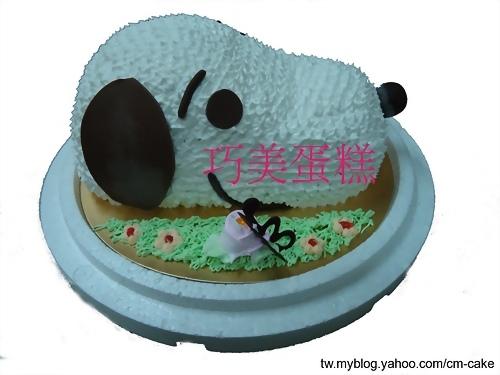 史奴比(頭)造型蛋糕