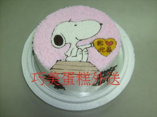 史奴比傳愛意造型蛋糕