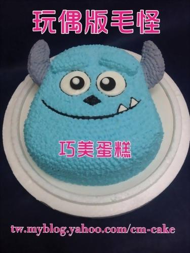 玩偶版毛怪造型蛋糕