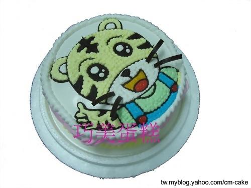 巧虎(平面)造型蛋糕