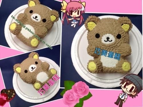 拉拉熊(3D)造型蛋糕
