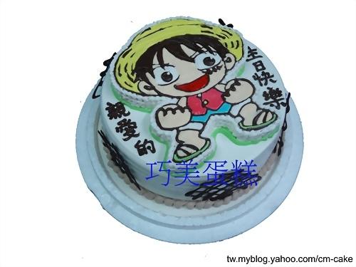 魯夫2D造型蛋糕