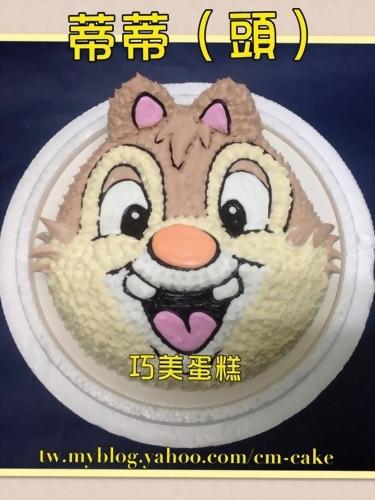 蒂蒂(頭)造型蛋糕