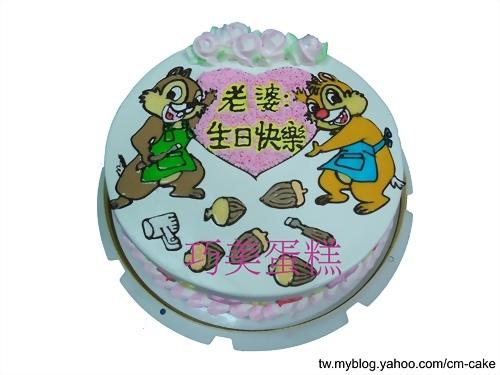 奇奇與蒂蒂寫字造型蛋糕