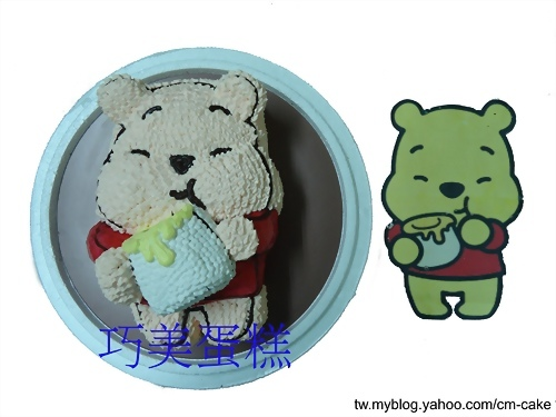 吃蜂蜜的小熊維尼造型蛋糕