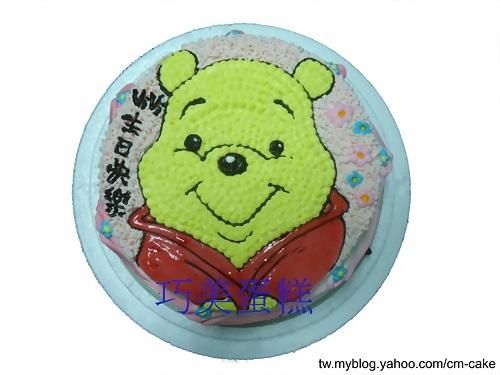 微笑維尼造型蛋糕