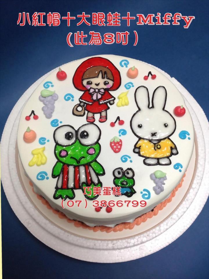 小紅帽十大眼蛙十Miffy
