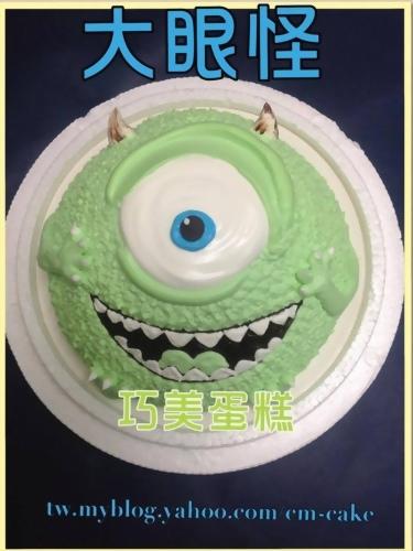 大眼怪造型蛋糕