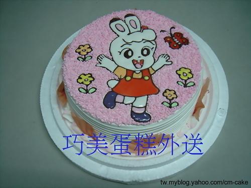琪琪卡通蛋糕
