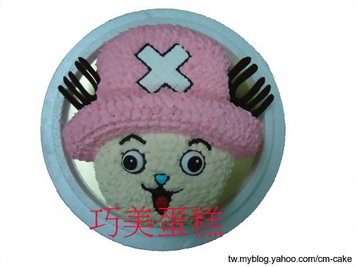 喬巴(頭部)造型蛋糕