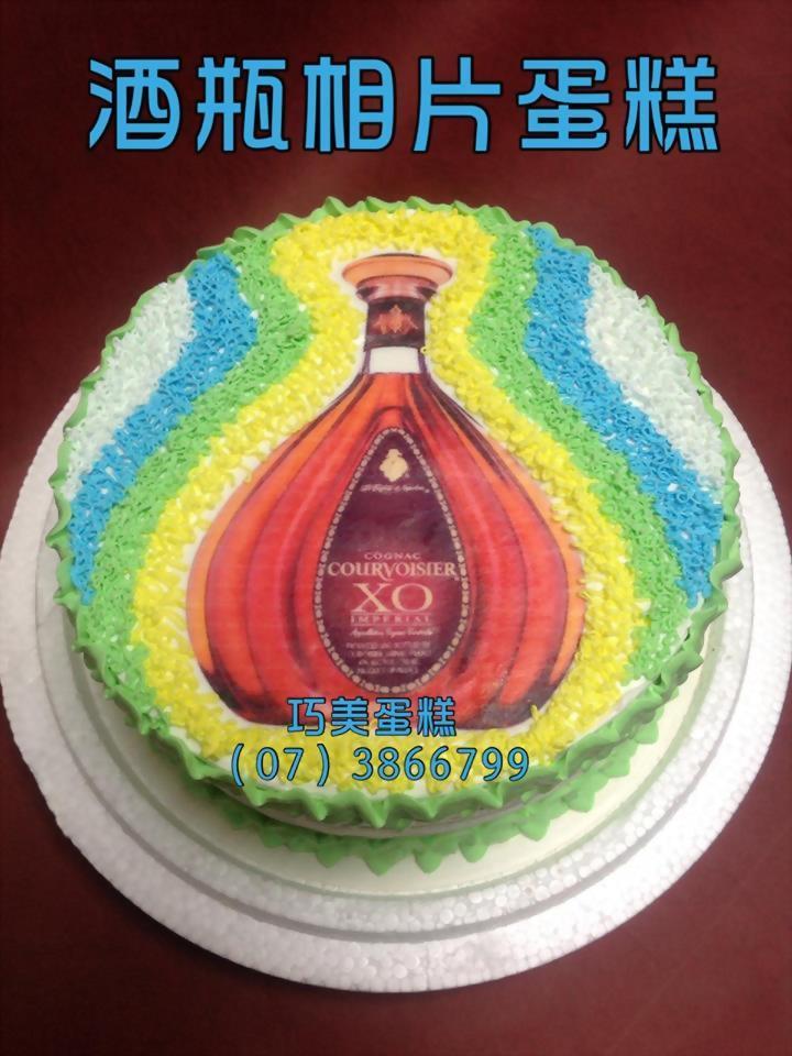 酒瓶相片蛋糕图片