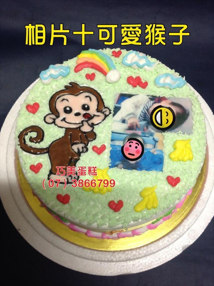相片+可愛猴子