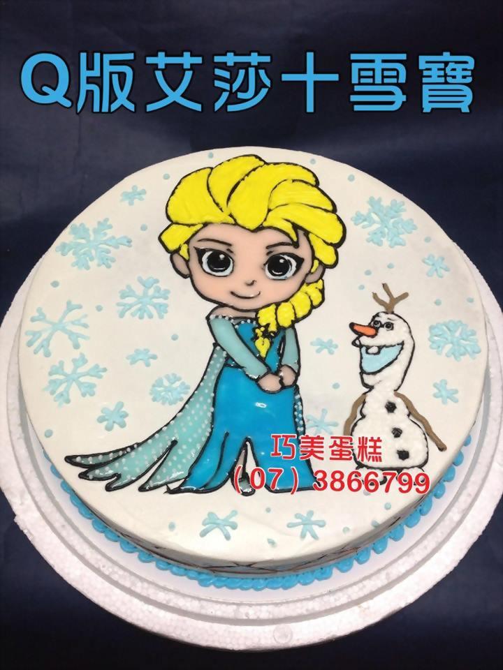 产品介绍 可爱卡通造型蛋糕 冰雪奇缘 q版艾莎 雪宝  相关产品