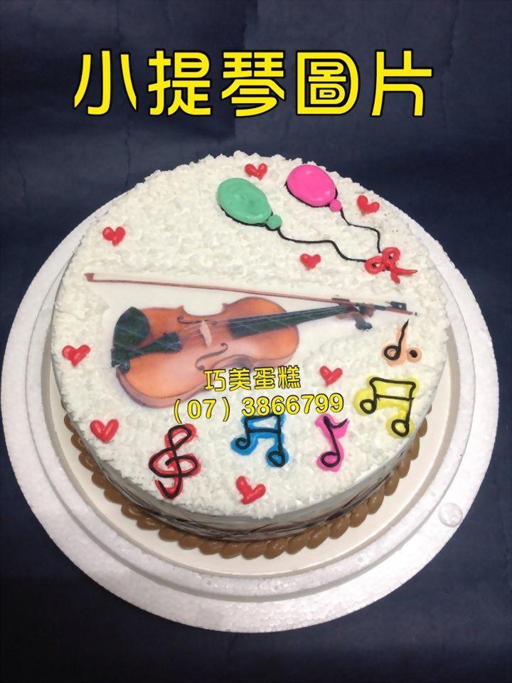 小體琴圖片
