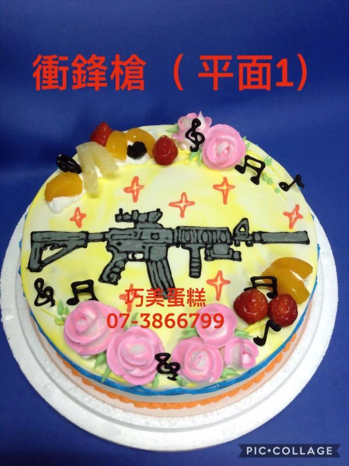 衝鋒槍 (平面1)