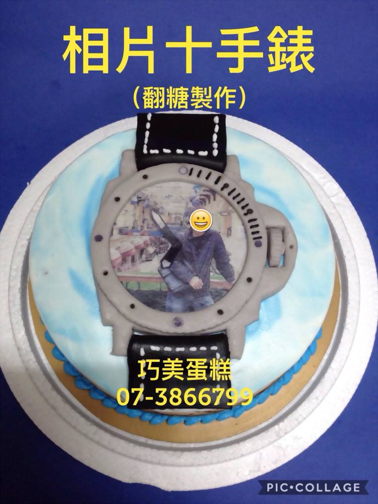 相片+手錶 (翻糖製作)