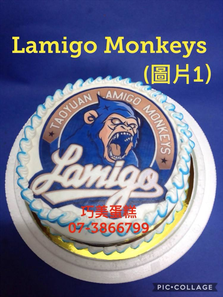 Lamigo Monkeys(圖片1)