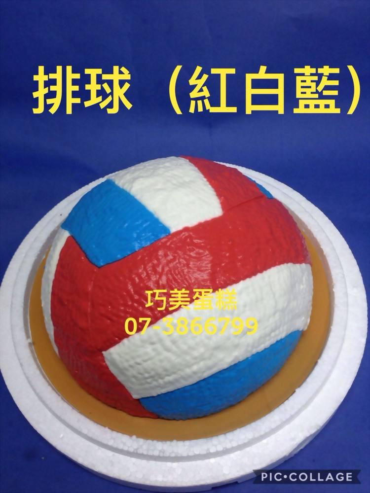 排球(紅白藍)