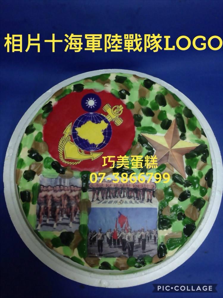 相片+海軍陸戰隊LOGO