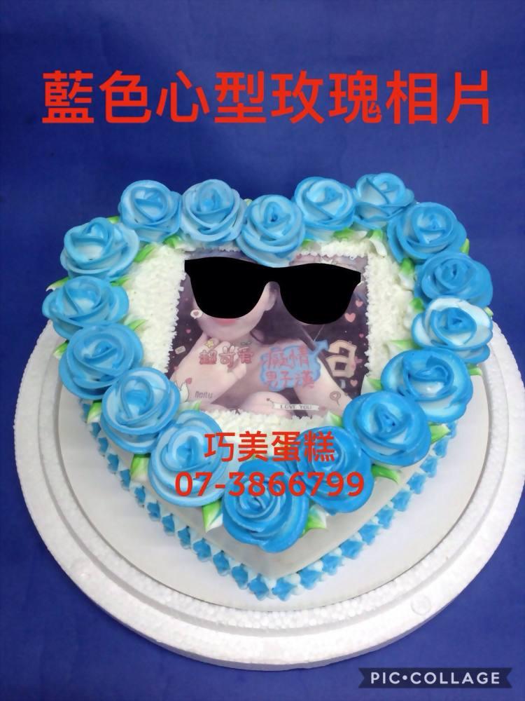 藍色心型玫瑰相片