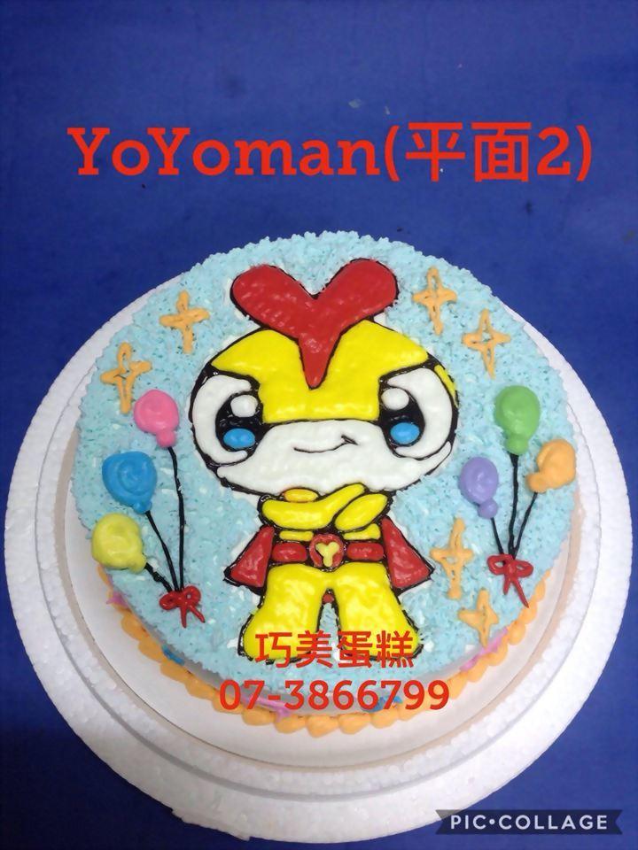 YOYOMAN(平面2)