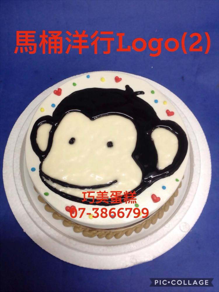 馬桶洋行LOGO(2)