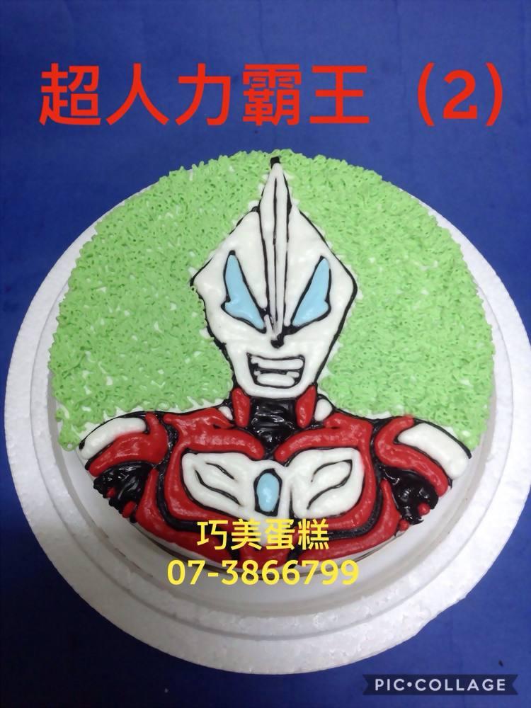 超人力霸王(2)