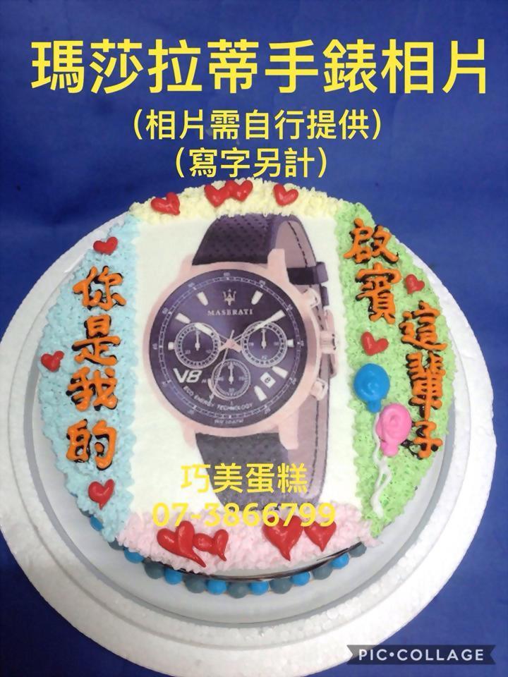 瑪莎拉蒂手錶相片(寫字另計)