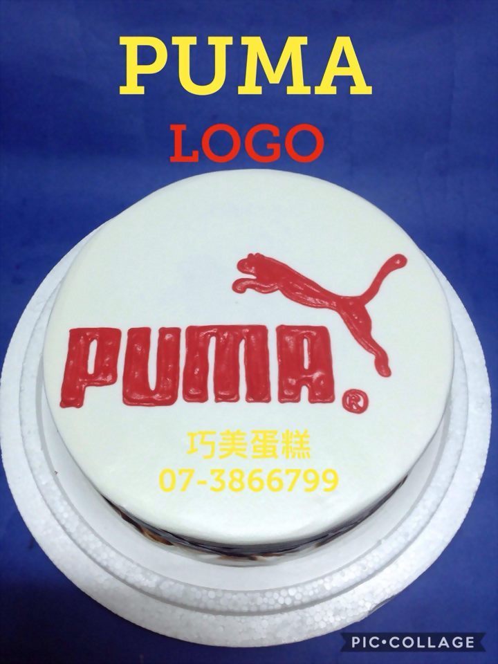 PUMA (LOGO)