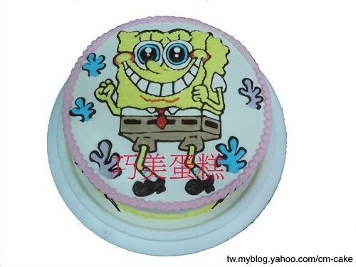 開心海綿寶寶造型蛋糕