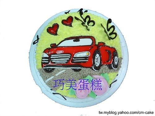绿色奥迪r8汽车造型蛋糕