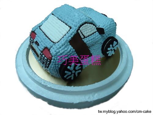 相片 奥迪汽车造型蛋糕