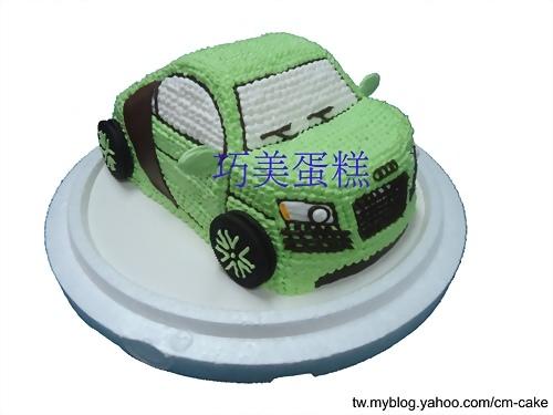 相片+奥迪汽车造型蛋糕