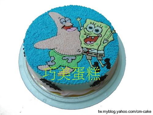 海綿寶寶與派大星造型蛋糕