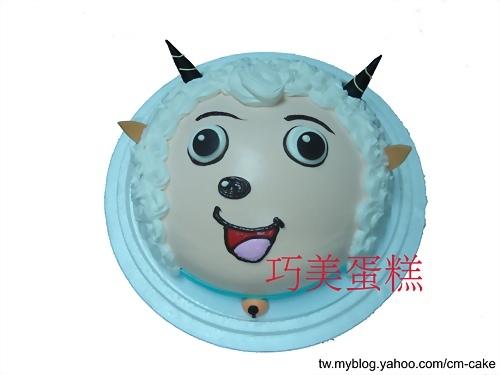喜羊羊(頭)蛋糕