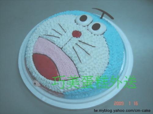 多啦A夢(圓頭)+竹蜻蜓造型蛋糕
