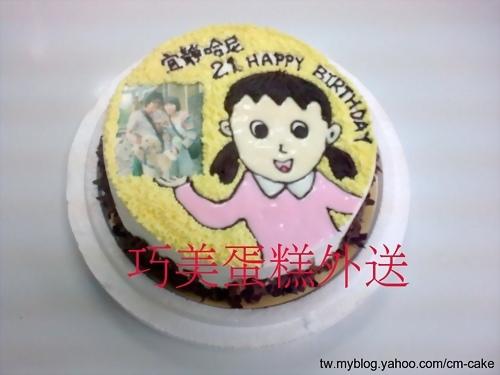 靜香+相片蛋糕
