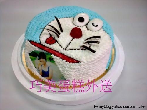 小叮噹造型+相片蛋糕