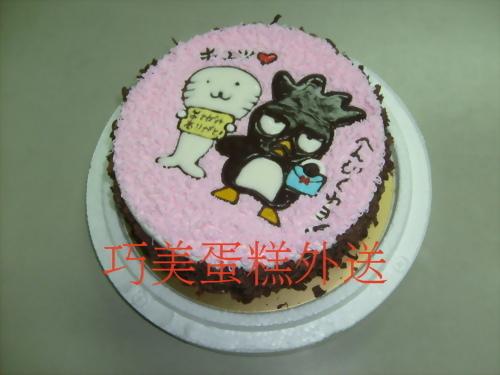 酷企鵝造型蛋糕