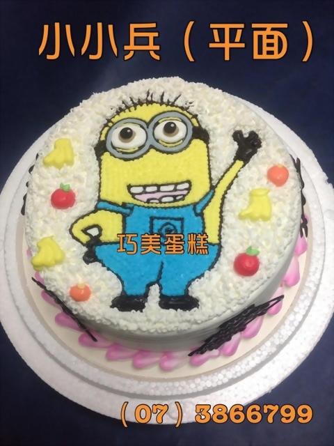 小小兵平面造型蛋糕