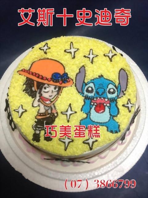 史迪奇+艾斯造型蛋糕